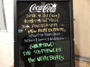 サムネイル - THE NEATBEATS/The Stephanies 2018/04/21 NEW BEAT EXPRESS@本八幡サードステージ / BEAT祭り[MusicLogVol.143]